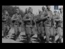 В путь - Марш 1954 год.