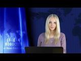 Сводка новостей (События Ньюс Фронт)/ 28.10.2015 / Roundup News Front ENG SUB