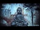 Margot Reisinger Lama Tenzin Sangpo - Mantra of Vajrakilaya
