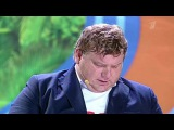 КВН-2012,Летний Кубок в Сочи,