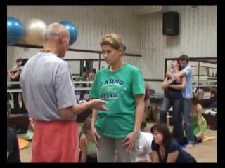 Лев Тетерников. Спонтанная йога – танец Кундалини (28.10.2007)