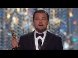 Леонардо Ди Каприо Награждение Оскар 2016