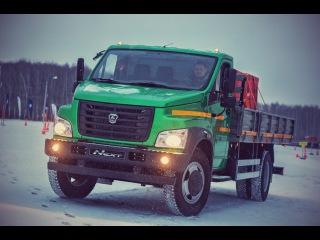 Лучший грузовик России 2015 ГАЗон NEXT [ГАЗон НЕКСТ]
