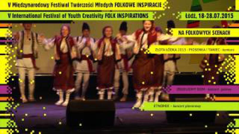 V Międzynarodowy Festiwal Twórczości Młodych FOLKOWE INSPIRACJE