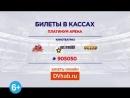 Небольшой промо ролик Чемпионата. KWUchamp