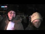 Жители Дебальцево об освобождении города и об ополчении