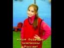Спортивный праздник Юный волейболист 15.11.2015 Подольск