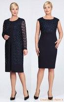 Мода-Мур Женская Одежда