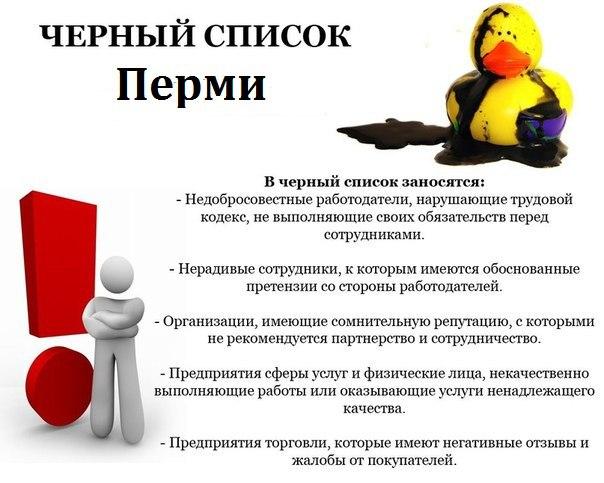 foto-intimnih-tatuirovok-dlya-zhenshin