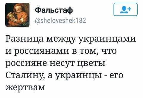 Мемориальную доску Сталину испачкали краской в оккупированном Крыму - Цензор.НЕТ 8355