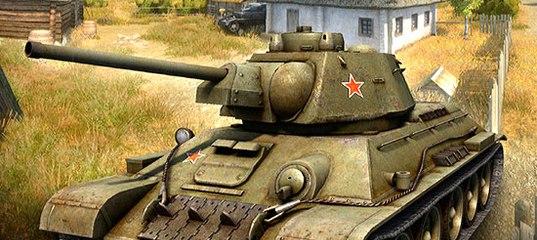 Макет танка т-34 своими руками фото 923
