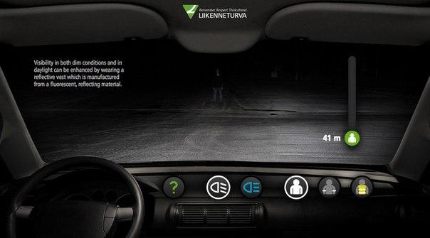Эта информация будет полезна не только водителям