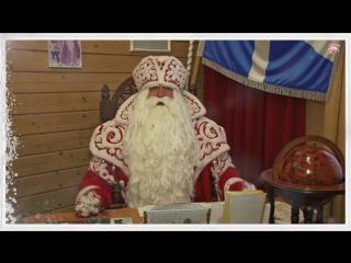 Поздравление Верочке от настоящего Деда Мороза