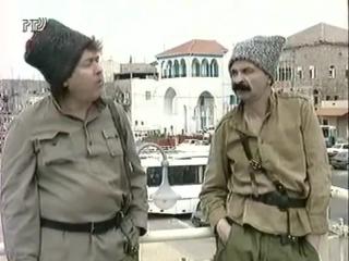 staroetv.su Городок: Петька и Василий Иваныч в Израиле (1994) Выпуск 12