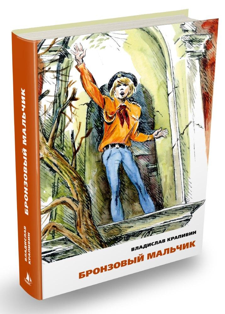 «Издательский Дом Мещерякова» предлагает сотрудничество! JsKrYmKQx54