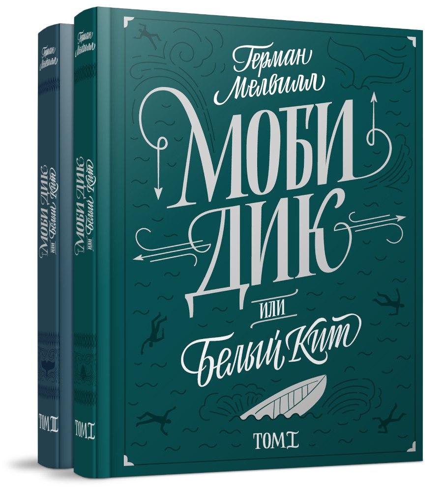 «Издательский Дом Мещерякова» предлагает сотрудничество! N1xTHxma1do