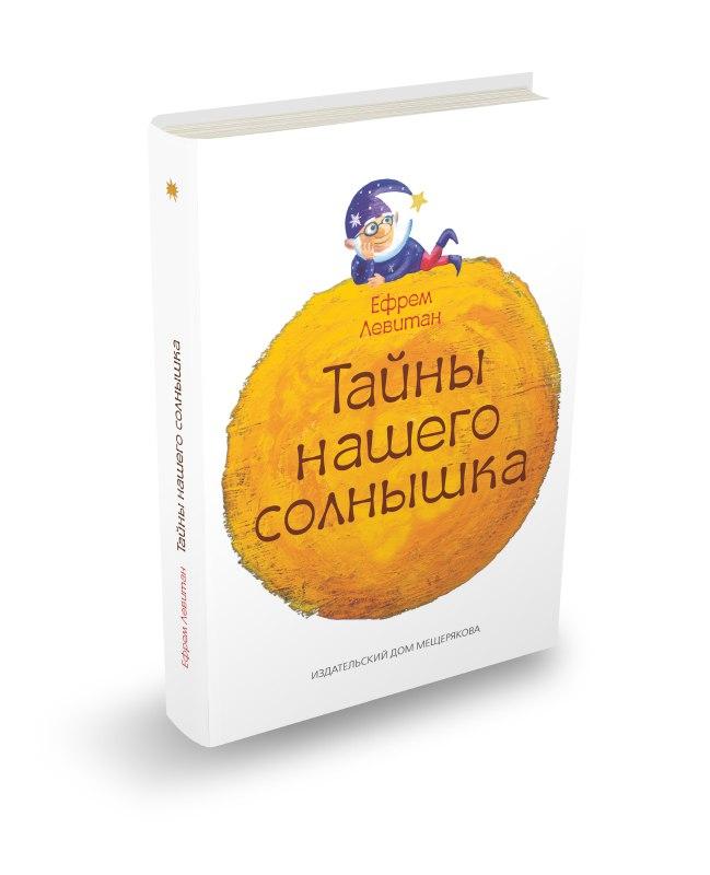 «Издательский Дом Мещерякова» предлагает сотрудничество! Zlrw3tMGNCE