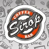 Sirop ● Coffe Bar ● Вышгород