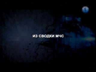 Школа выживания. Байкал. Выжить в тайге_DVB by kuzmichm2196