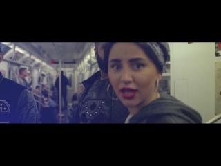 ARTIK & ASTI (feat. DJ Loyza & The Kidd) - Кто я тебе?!