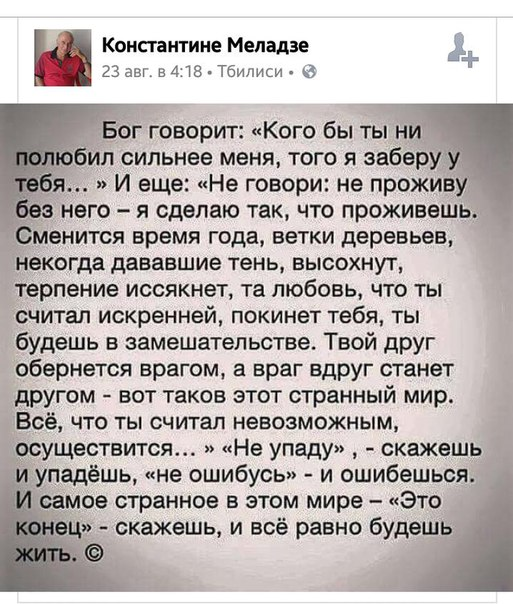 Фото №377492627 со страницы Вероники Гульшен