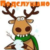 Подслушано в Гимназии 1 Нижневартовска