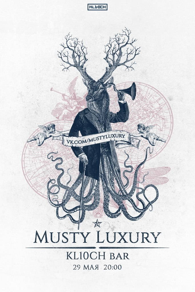 29 мая     Musty luxury    KL10CH, СПб