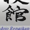 "Клуб ""Rengikan"" - Айкидо Йошинкан Нагано Рю"