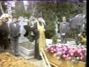 Похороны Андрея Тарковского (05.01.87.)