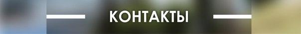 /away.php?to=http%3A%2F%2Fcdumk.ru%2Fkontakty