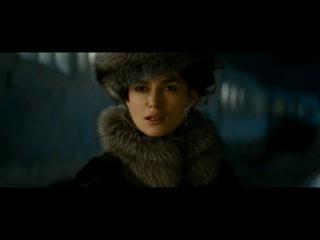 Анна Каренина / Anna Karenina (2012) русский трейлер