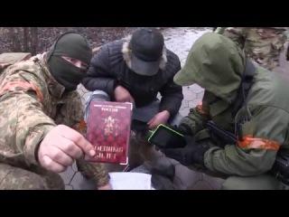 Спецоперация СБУ в Авдеевке (Зачистка)