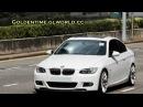 Красивое видео с BMW M3 (БМВ М3) под классную музыку