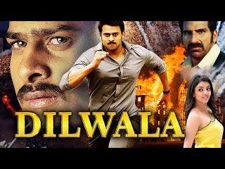 Dilwala (2015) Full Hindi Dubbed Movie | Prabhas, Kajal Aggarwal, Brahmanandam