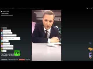 Вдвойне прямой эфир: Ведущий RT запустил трансляцию в Periscope во время выпуска новостей