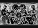 Gaudete Christus est natus - Medieval Christmas Carol