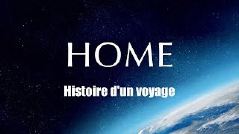 Дом / Home фильм запрещенный к показу в 36 странах мира HD » Freewka.com - Смотреть онлайн в хорощем качестве