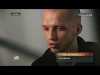 Эксклюзив - боевик ИГИЛ пойманный в России дал признания 24.10.15 Новости Сирии сегодня