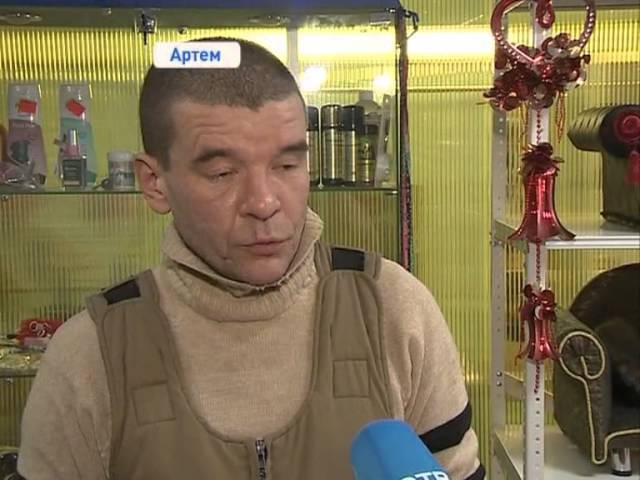 Козел Тимур принял спа-процедуры перед походом в кино