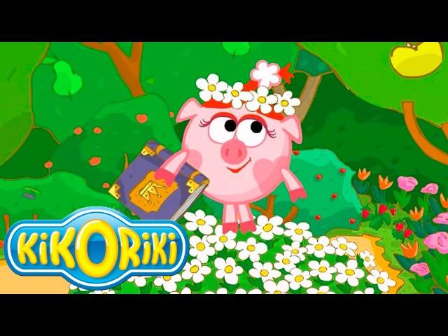 Kikoriki - Der Prinz für Pinky
