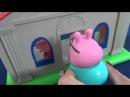 Свинка Пеппа со своей семьей едет в маленький Музей Динозавров. Пеппа с Джорджем в восторге!