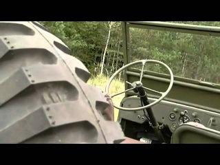 Техника военных лет 1 серия Виллис