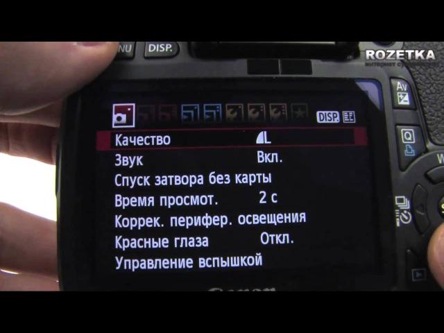 Обзор зеркального фотоаппарата Canon EOS 550D