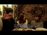 Korean husband and Ukrainian wife (3/4)