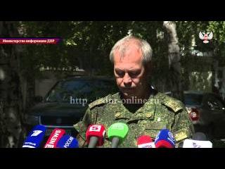 новости украины сегодня онлайн смотреть 5 канал