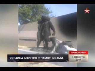 В Запорожье вандалы осквернили памятник жертвам фашизма