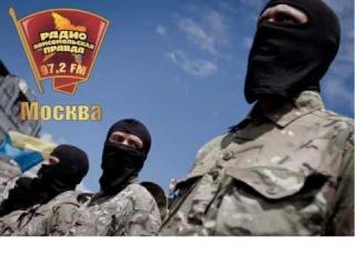 новости украины сегодня россия вводит войска в украину февраль 2015