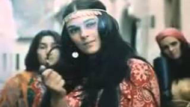 Cigani lete u nebo (1975)