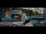 RUSH - Robbie Williams - Supreme - Official - Lauda - Hunt