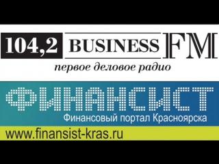 «Финансовая пятница» от 03.07.2015: Эрзац-деньги не прошли и ТОП автокредитов на новый иностранный автомобиль